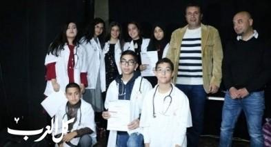مركز قشقوش يكرم الاطباء الصغار