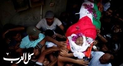 312 شهيدا فلسطينيا من بينهم 57 طفلا