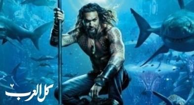 فيلم البطل الخارق Aquaman في الصدارة