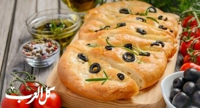 خبز الفوكاشيا بالزيتون.. صحتين وعافية