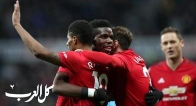 مانشستر يونايتد يفوز على نيوكاسل
