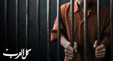 هولندا تؤجر سجونها للدول المجاورة، والسبب؟