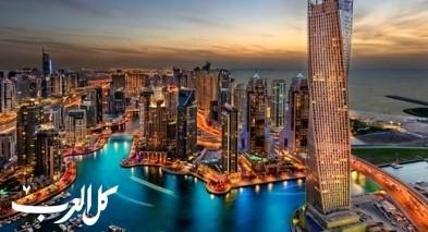 دبي: القرية العالمية تستقبل 3 ملايين زائر