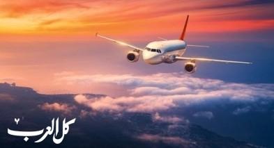 خطأ يوقع شركة طيران كبرى في ورطة!