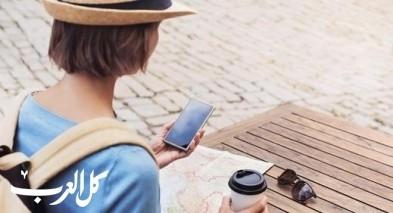 أفضل التطبيقات لتنظيم الرحلات السياحية
