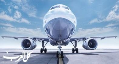 مبيعات طائرات إيه 220 وصلت 11 مليار دولار