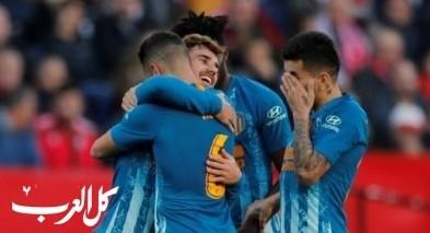 جريزمان ينقذ أتلتيكو مدريد من الخسارة ضد إشبيلية