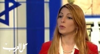 ديما تايه: فخورة بالتنافس في برايميرز حزب الليكود