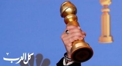 من هم الفائزون بجوائز غولدن غلوب؟