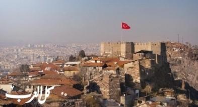رحلة مصورة إلى أنقرة التركية