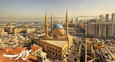 طيروا معنا إلى ست الدنيا بيروت