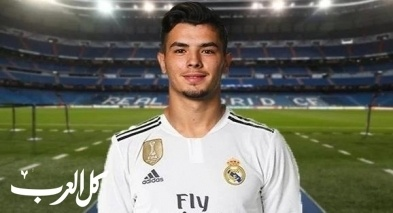 رسمياً: ريال مدريد يضم إبراهيم دياز من مانشستر سيتي