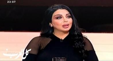 رولا يموت لاختها هيفاء وهبي: اشتقت لك