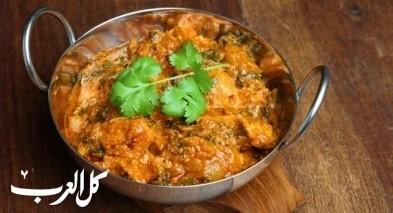 من المطبخ العربي: صاجية دجاج بالكاري
