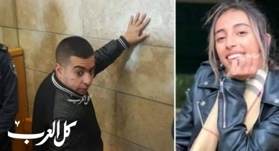 اتهام محمد ابو زينب وقاصر بقتل يارا ايوب