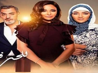 مشاهدة مسلسل للحب فرصة أخيرة جزء 2 الحلقة 27 HD اونلاين