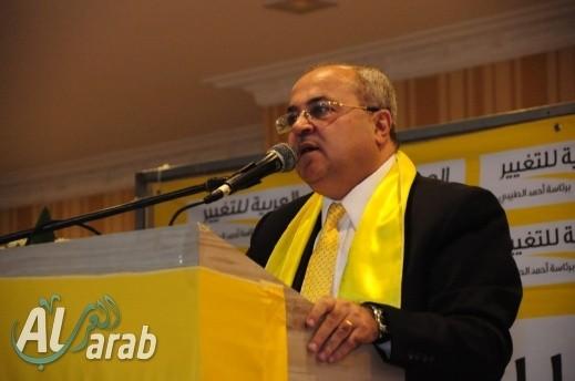 العربية للتغيير: سعقد المؤتمر العام في 08.02