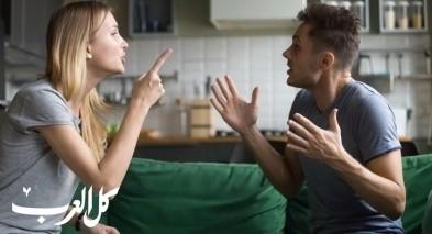 فقدان الثقة بالشريك خطر على العلاقة!