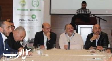 الاسلامية والموحدة تنظمان لقاء حواريا