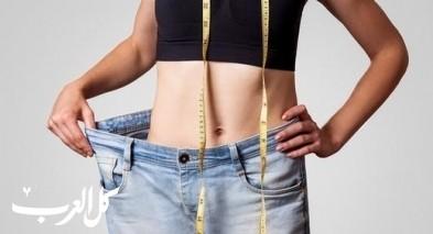 حواء الجميلة: 5 طرق لفقدان الوزن