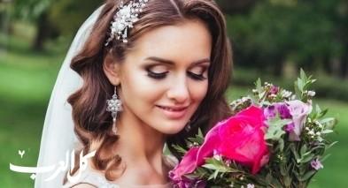 حواء: تألقي بأحلى تسريحة في يوم زفافك