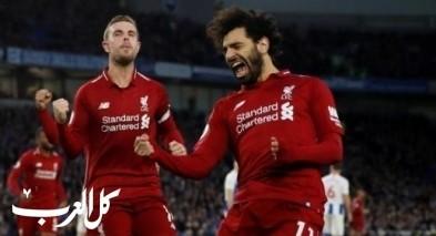 محمد صلاح يقود ليفربول لفوز صعب ضد برايتون