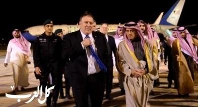 بومبيو يصل السعودية قادما من قطر