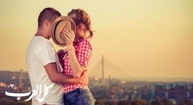 ما هي علامات الانسجام بين الزوجين؟ تعرفوا عليها