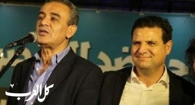 مصادر مقربة: تقارب بين الجبهة والتجمع لخوض الانتخابات