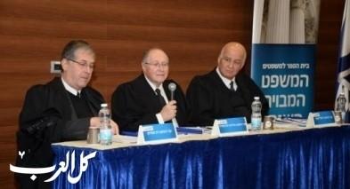 محاكمة صورية حول حق العرب بالارض والمسكن