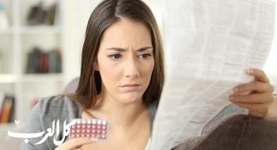 كيف تنظّمين الهرمونات في جسمك؟ إليك الحل!