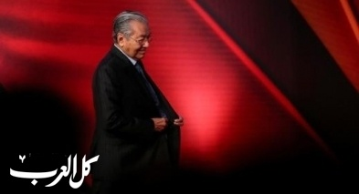 إسرائيل تتهم رئيس وزراء ماليزيا بمعاداة السامية