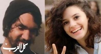 لائحة إتهام ضد قاتل الشابة آية مصاروة