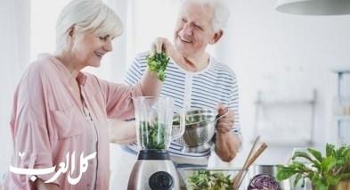 بعد الخمسين: لا تستغني عن هذه الأطعمة!