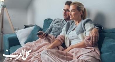 مشاهدة التلفزيون معاً تقوي العلاقة بينكما