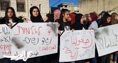 باقة الغربية: المئات في وقفة حداد على روح آية مصاروة