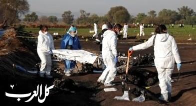 66 قتيلا حصيلة حريق انبوب نفط في المكسيك