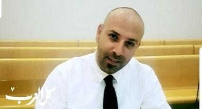 حيفا: اطلاق سراح رجل بعد اعتقاله بشبهة الاعتداء