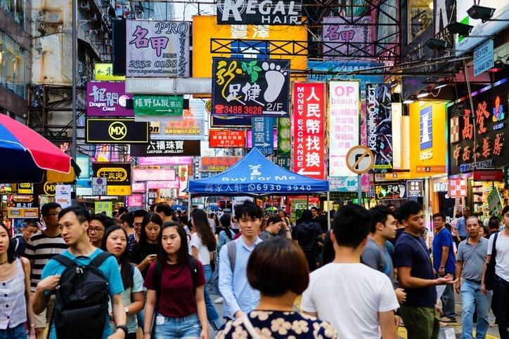 رحلة إلى هونغ كونغ بلاد العجائب