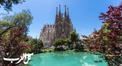 تمتعوا برحلة سياحية في برشلونة