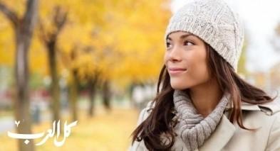 أجواء باردة مع ارتفاع طفيف في درجات الحرارة