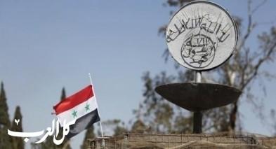 سماع دوي انفجار في محيط العاصمة السورية دمشق
