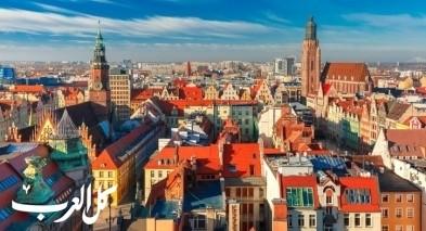 رافقونا في رحلة مميزة إلى بولندا