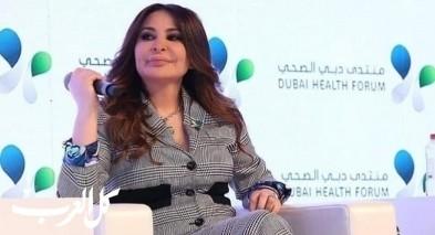 صور: إليسا تشارك في منتدى دبي الصحي