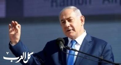 نتنياهو: نعمل ضد ايران وسوريا معًا