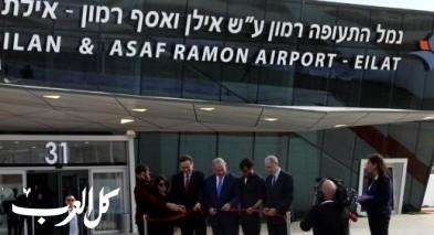 الأردن يشكو إسرائيل دوليا بسبب مطار رامون