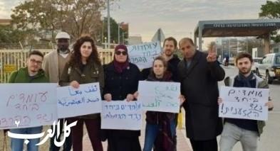 سيكوي تطالب بوقف التصرف المهين تجاه العرب في برزيلاي