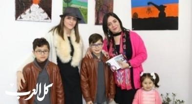 سخنين: افتتاح معرض رسومات زهرة اللوتس