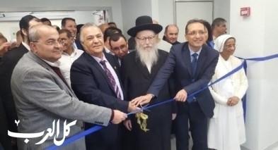 الناصرة: تدشين غرف عمليات الولادة في النمساوي