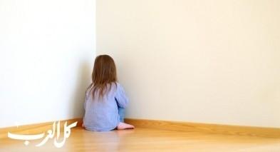 العقاب ضروري لتربية الطفل... ولكن!
